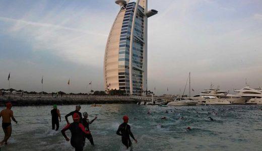 IRONMAN 70.3 Dubai レースレポート(世界一リッチなIRONMAN!?)