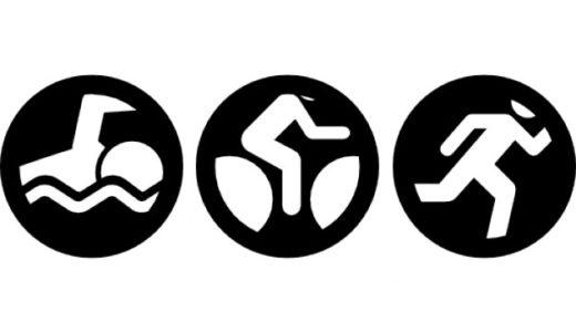 トライアスロンの完走・記録向上に必要な3つの適応
