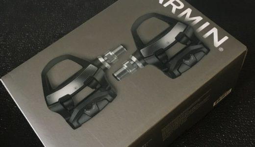 Garmin vector3 パワーメーターを複数のロードバイクで流用したい人におすすめ!