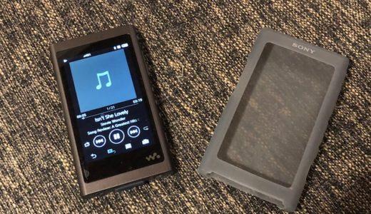 DAPのおすすめはソニー ウォークマンのNW-A55!iPod・iPhoneと明らかに音質の差がありコスパに優れる!