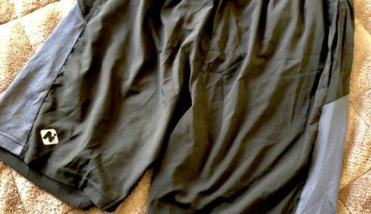 Amazonでハーフパンツを求めて… コスパがいいファスナーポケット付きはコレ!
