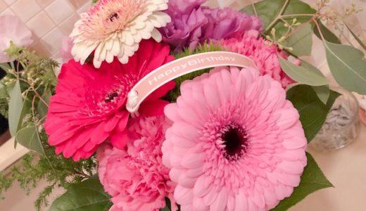 【茅ヶ崎・平塚】花屋『ODiER(オディエ)』で誕生日用の花束を。