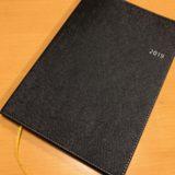 【おすすめの手帳】NOLTYでトレーニング記録も育児日記も残そう!
