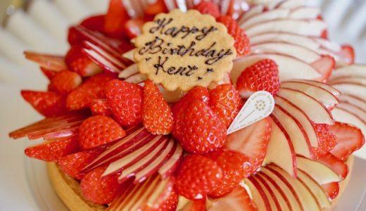 茅ヶ崎のケーキ屋でお勧めはメゾンボングゥ!美味しいし見た目も可愛い!