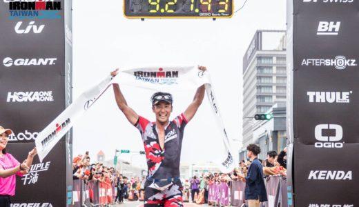 IRONMAN台湾2019 ラン編〜迷路のようなコース!自己ベストで総合優勝!〜