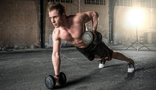 超回復理論は古い!?フィットネスー疲労理論とその応用でトレーニングを計画しよう!